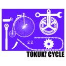 自転車修理します!