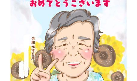 500円似顔絵(ت)