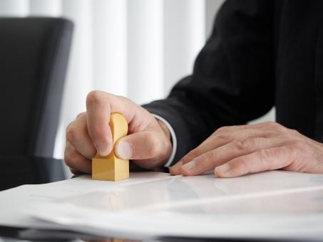 建設業・運送業等、各種許認可届出