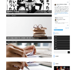 hanaha-saku.com