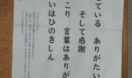 岸田勇造 43歳独身男性です