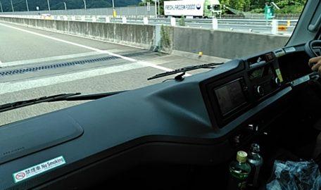 運転(マイクロバス、普通車)